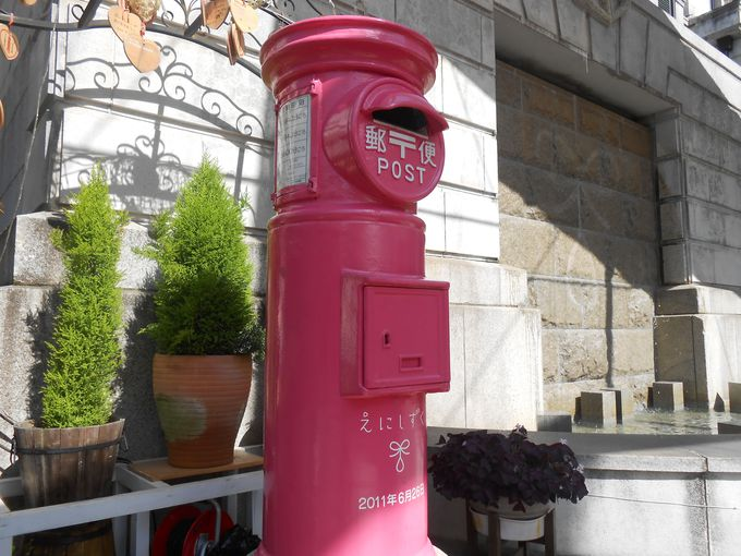 「ピンクの幸運のポスト」から手紙を出してみよう