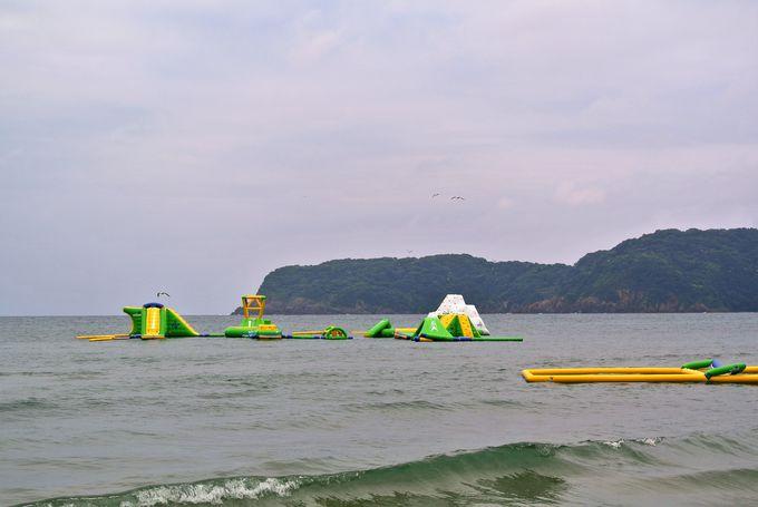 海上アトラクションを楽しめ!「小栗浜」
