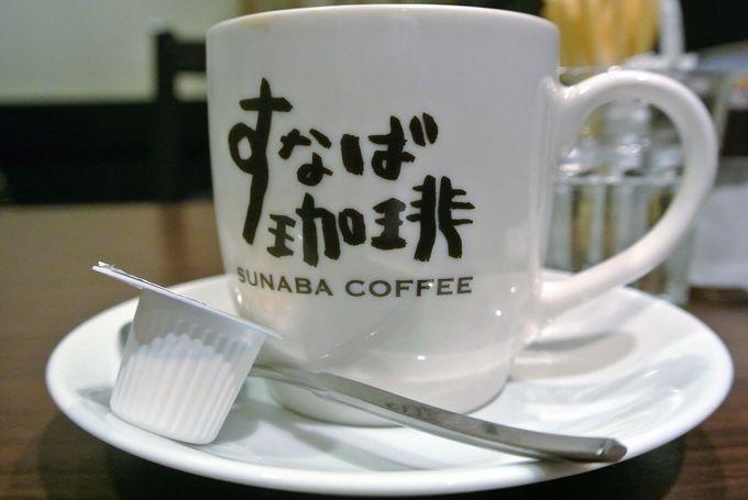 まずは定番のブレンドコーヒーを!
