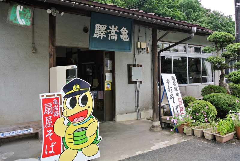 駅長は蕎麦屋さん!?島根・奥出雲町のレトロな駅舎で食べる絶品駅そば