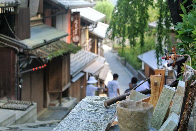 京都らしい趣の「三年坂」