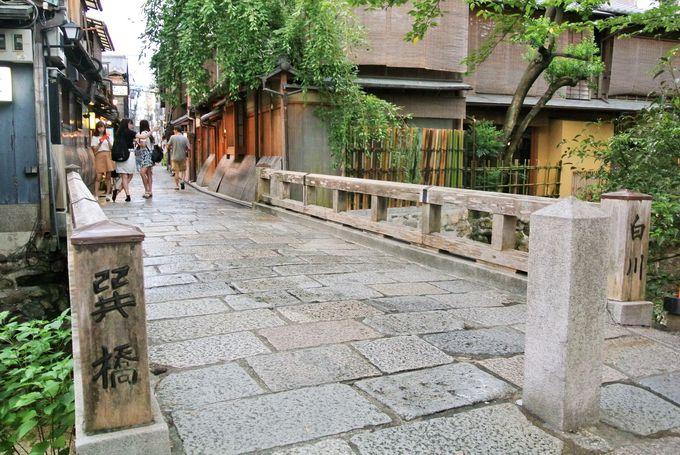 京都の趣たっぷりの「巽橋」