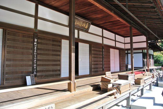 銀閣寺の本堂も見学できる