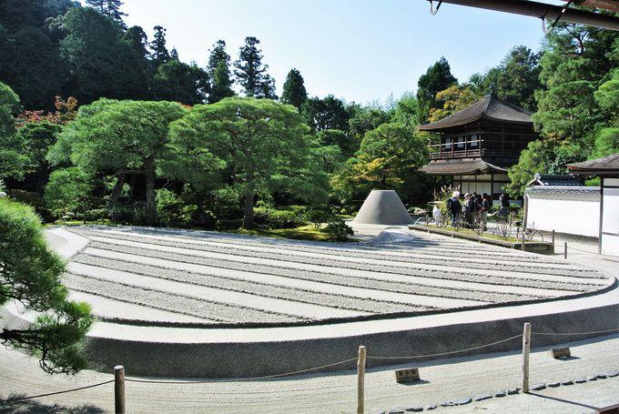 2.銀閣寺