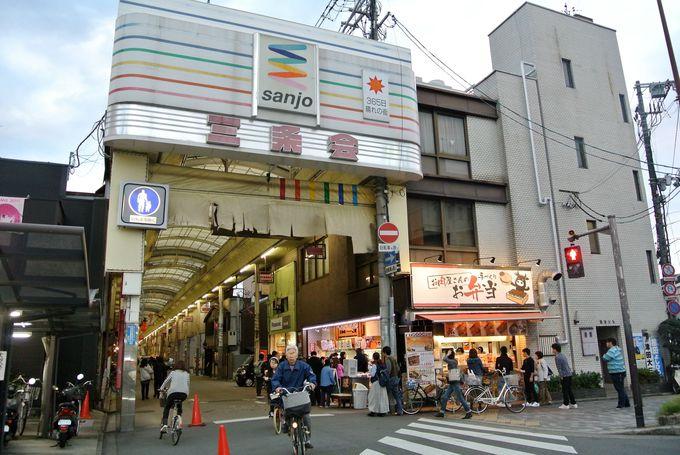 西日本有数の規模を誇る商店街