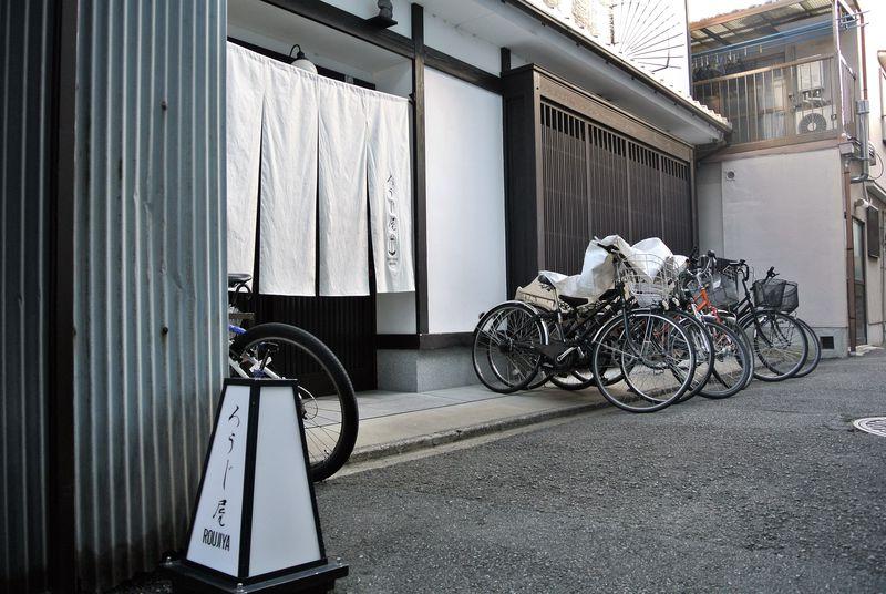 和の雰囲気を堪能する癒しゲストハウス・京都「ろうじ屋」