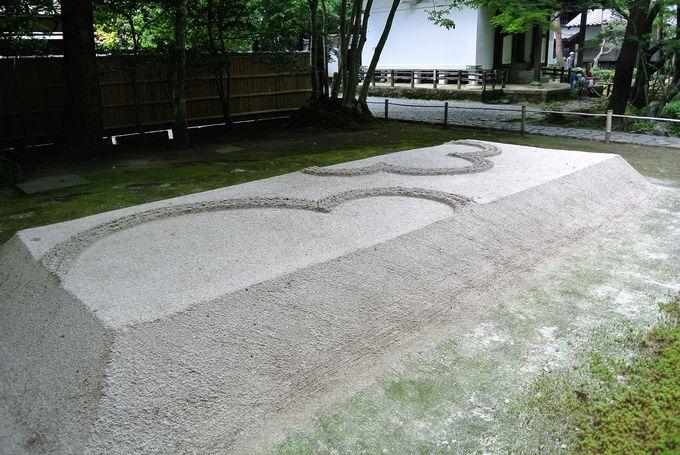 「白砂壇」の模様に注目
