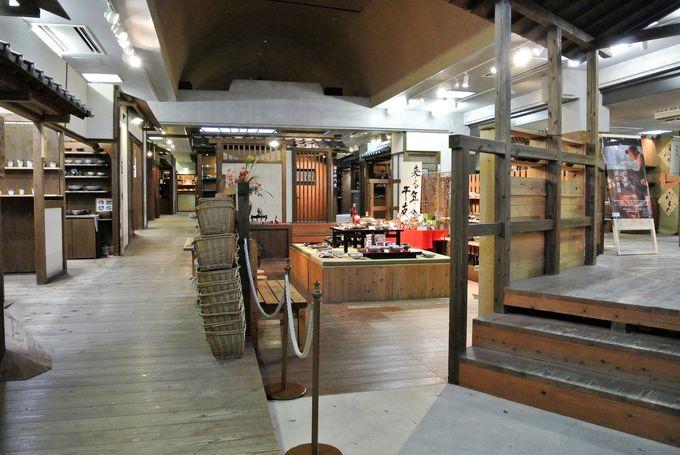 窯元の作品が買える「立杭陶の郷」