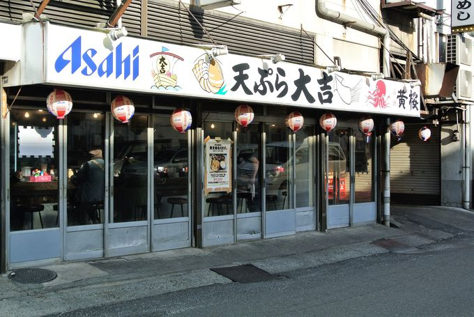 深夜に営業する大人気の天ぷら屋さん