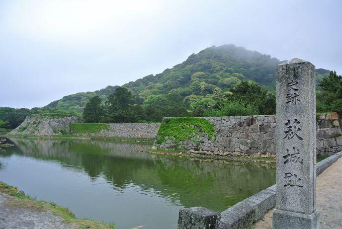 萩市の中心、萩城から旅をはじめよう!