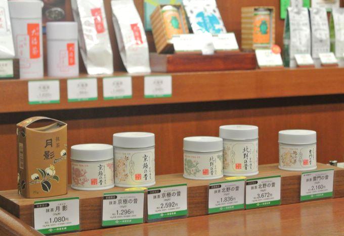 「一保堂茶舗京都本店」はこだわりの緑茶を味わえるお店