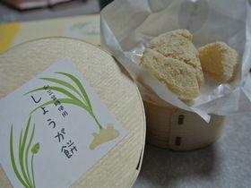 金沢のお土産は決まり!ひがし茶屋街周辺の老舗和菓子店3選