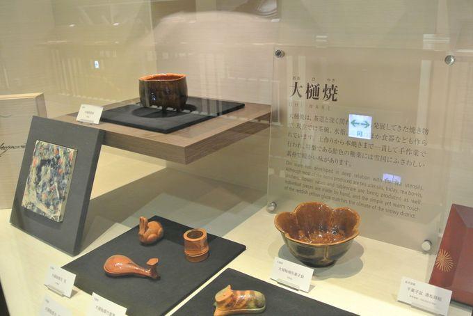 石川県の工芸品をまとめて見学してみよう!