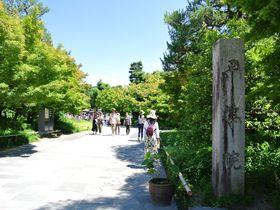 鳳凰堂の美しさに感激!京都「平等院」は再訪必須の定番スポット