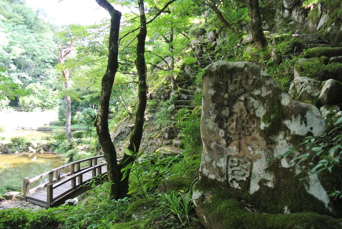 石組みが美しい和楽園
