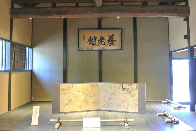 教育熱心な津和野藩の歴史が分かるスポット