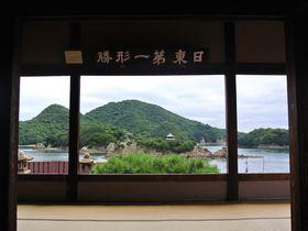 広島「対潮楼」額縁で切り取ったような絶景を堪能せよ!