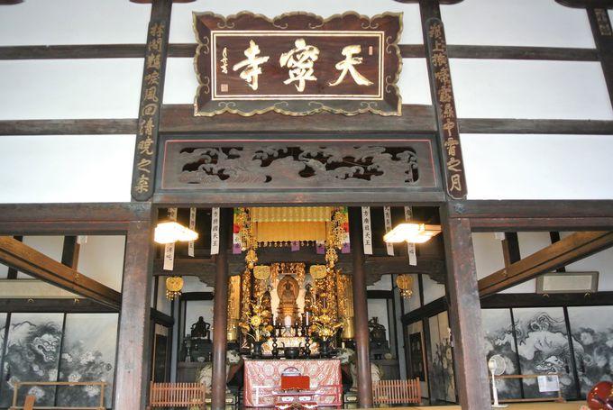 尾道の商人と室町幕府にゆかりのある寺院