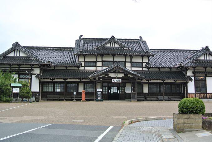 重要文化財に指定された駅舎