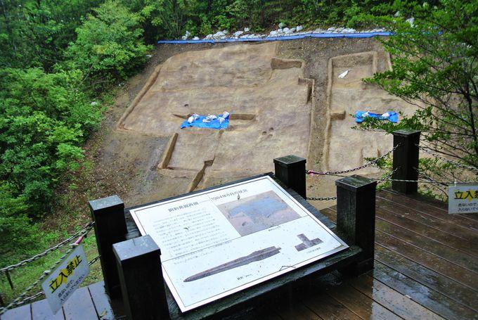 大量の青銅器が見つかった遺跡