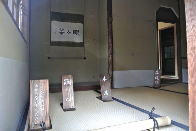 親しみのある空間を演出する茶室