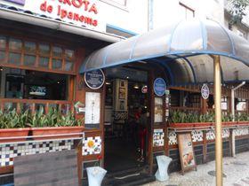 リオデジャネイロの老舗カフェ「イパネマの娘」で、本場のボサノバを肌で感じる!