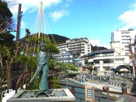 知る人ぞ知る「美人の湯」兵庫県湯村温泉は日本一熱い源泉98度の名湯