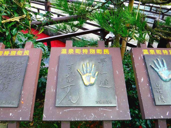 湯村温泉のシンボル夢千代像を探そう!
