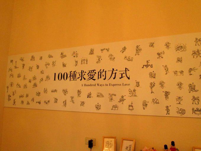 台湾人お墨付きのデートスポット「淡水」へ足を延ばそう!