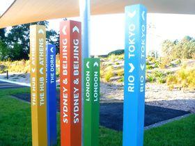 ニュージーランド北島観光に便利!「ポディウム・ロッジ」