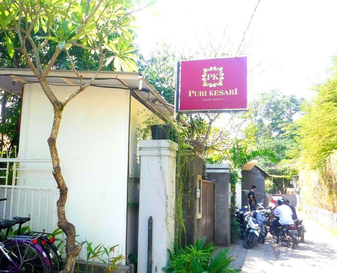 サヌール地区の隠れ家ホテル「プリ・ケサリ・ゲストハウス」