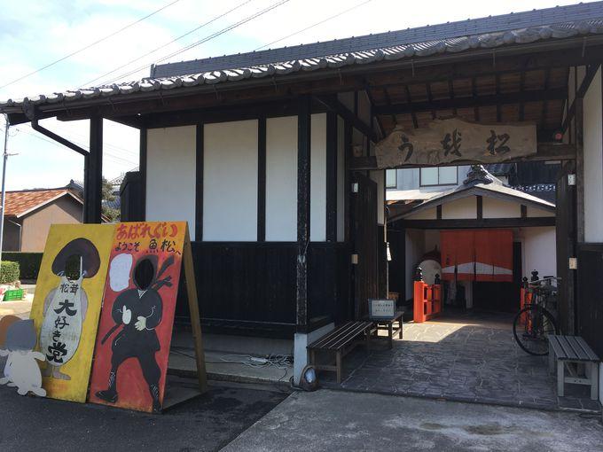 甲賀忍者が潜んでいる里に特選近江牛食べ放題の「松茸屋魚松 本店」はあった!
