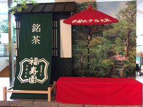 心鷲掴み!帝国ホテル夏のスイーツブフェは福寿園とのコラボ
