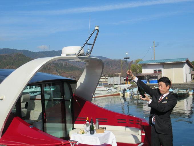 滞在オプション「デザイナーズクルーザー」で琵琶湖観光を