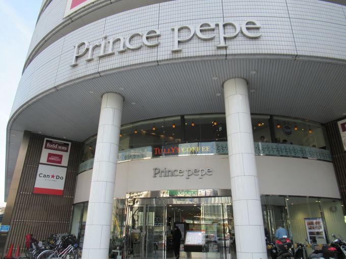 お買い物にもとても便利な新横浜プリンスホテル