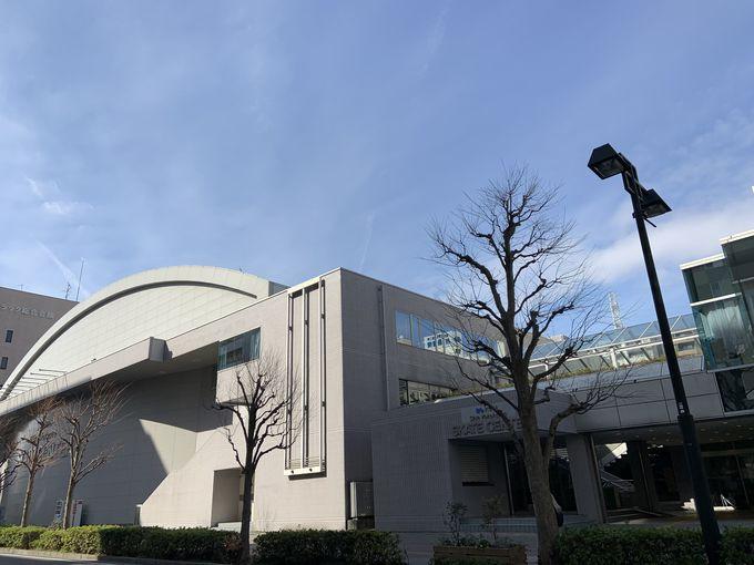 スケートが楽しめる「コーセー新横浜スケートセンター」