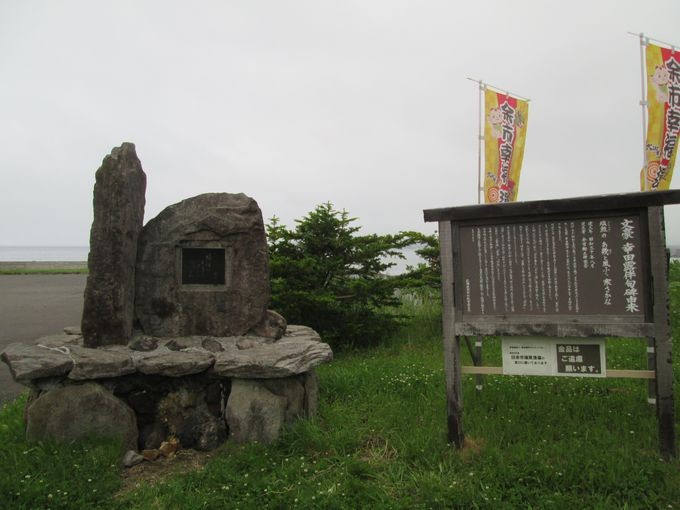 水産試験場のわきにある幸田露伴の碑は景色も魅力的