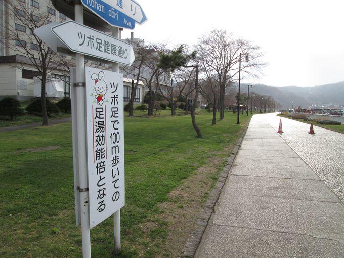 小石の道はただの飾りじゃない!足のツボを刺激する遊歩道