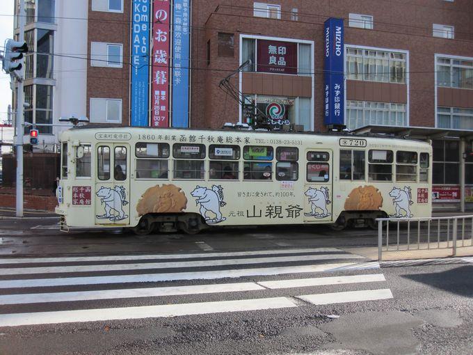函館を歩くなら主要観光地を走る市電を利用するのが正解!