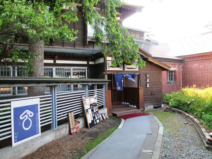 築119年!北海道の豪雪に耐えた日本家屋「小林家」