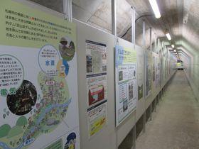 まるで秘密基地!?ダムの中を探検できる 北海道「定山渓ダム」見学通路と資料館