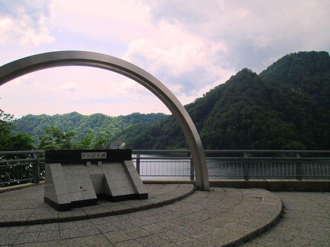 4つの展望台で札幌市民に愛される「さっぽろ湖」を楽しもう!