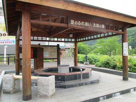 徒歩圏内に4か所も!札幌の奥座敷「定山渓温泉」で足湯めぐり