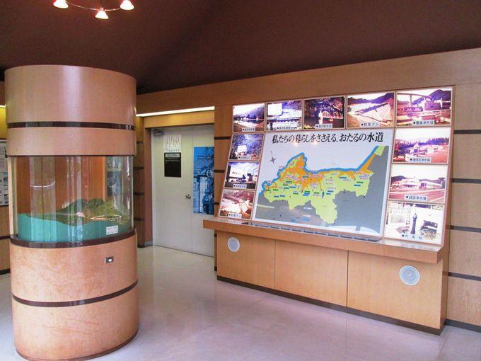 「朝里ダム記念館」でダム情報とダムカードを手に入れよう!