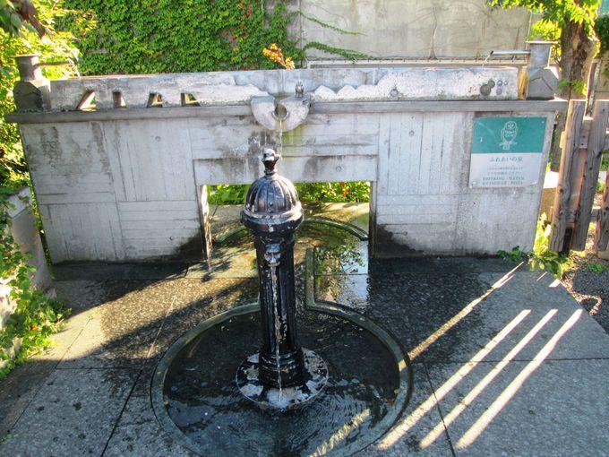 知る人ぞ知る名水の街「ふれあいの泉」