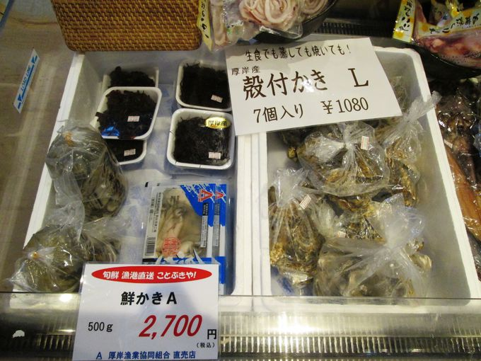 北海道の食材がそろう「えぶり市場」