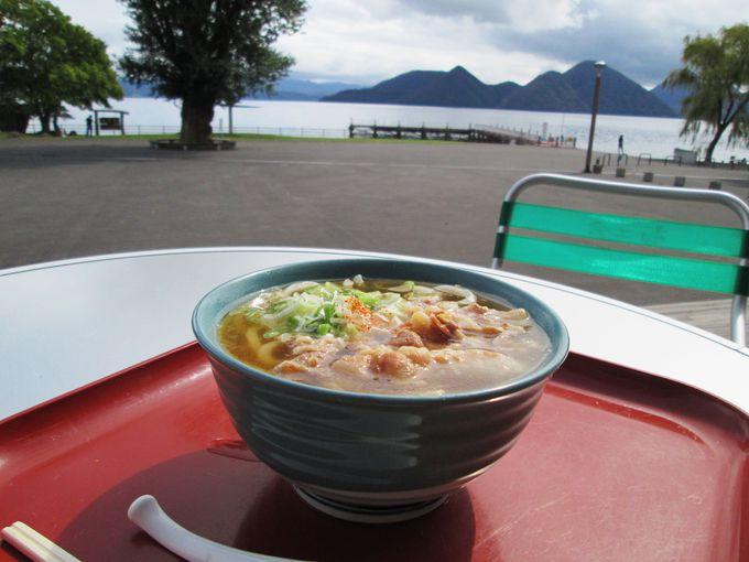 洞爺湖の絶景を眺めながら過ごすのも贅沢な時間