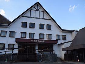 愛犬と泊まろう!北海道北湯沢温泉「ホロホロ山荘」はワンちゃんも大満足!