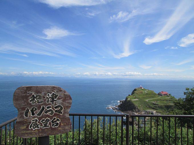 北海道の雄大な自然「祝津パノラマ展望台」