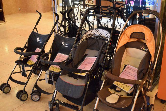 乳幼児を連れた旅行に嬉しいサービスが盛りだくさん!